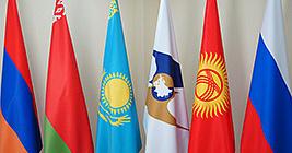 Евразийский реестр промышленных товаров государств-членов ЕАЭС